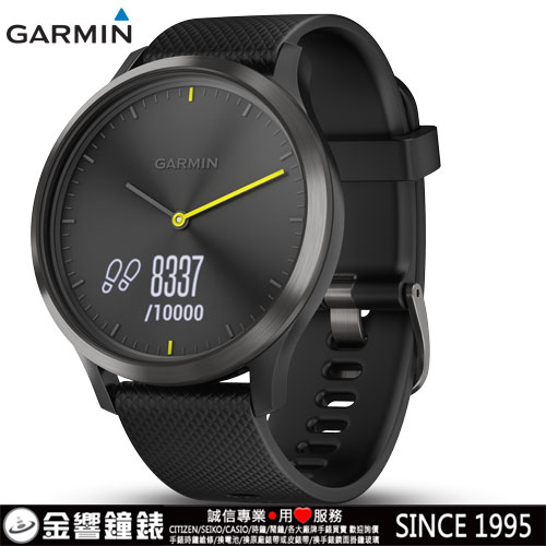 GARMIN vivomove-hr-sport-black